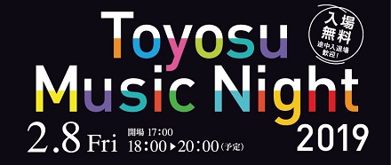 Toyosu music Night2019
